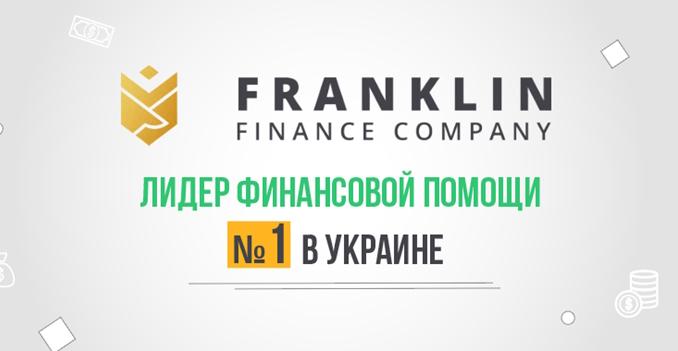 кредит под залог машины украина заявка на кредит онлайн на карту ответ сразу